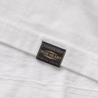 6.5oz Loopwheel Crew Neck T-Shirt with longer body - White